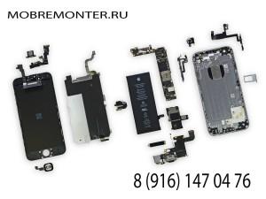 Разблокировка iPhone 6/6+